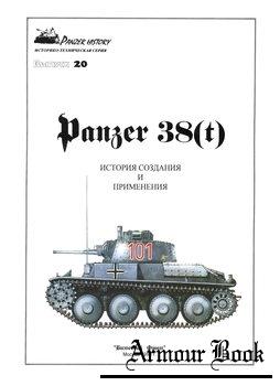 Panzer 38(t): История создания и применени [Panzer History №20]