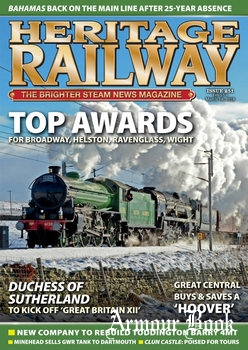 Heritage Railway №251 2019