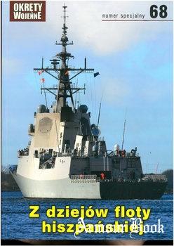 Z Dziejow Floty Hiszpanskiej [Okrety Wojenne Numer Specjalny №68]