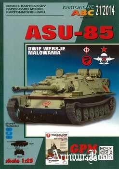 ASU-85 [GPM 406]