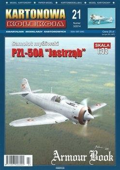 PZL P-50 Jastrzab [Kartonowa Kolekcia 2014-03]