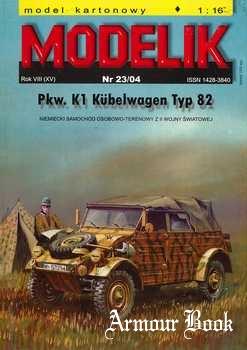 Pkw. K1 Kubelwagen Typ 82 [Modelik 2004-23]