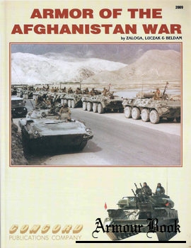 Armor of the Afghanistan War [Concord 2009]