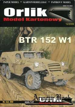 BTR-152W1 [Orlik 068]