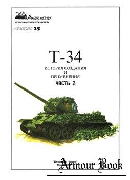 Т-34 (Часть 2): История создания и применения [Panzer History №15]