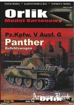 Pz.Kpfw V Ausf G Panther [Orlik 086]