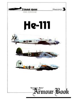 He-111 [Стальные Крылья №3]