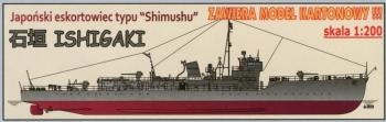 Ishigaki. Japonski eskortowiec typu Shimishu (1/200)