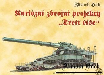 "Kuriozni Zbrojni Projekty ""Treti Rise"" [Fortprint]"