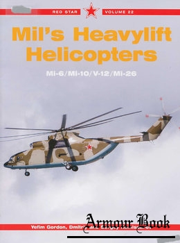 Mil's Heavylift Helicopters [Red Star 22]