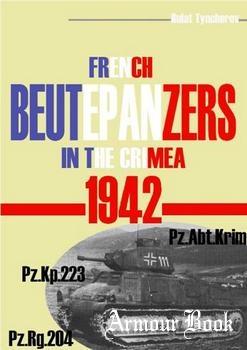Французские трофейные танки в Крыму: 1942
