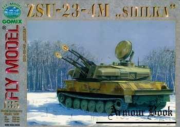 ZSU-23-4M «Shilka» [Fly Model 135]