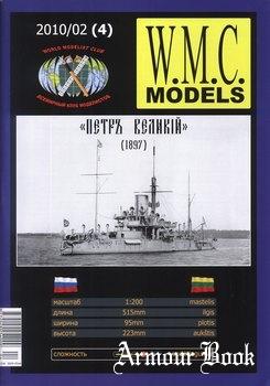 Петръ Великій [WMC 2010-02]