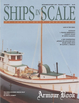 Ships in Scale 1999-09/10 (Vol.X No.5)