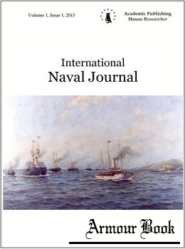 International Naval Journal 2013-2018