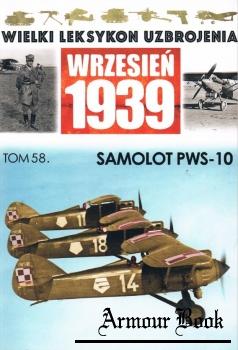 Samolot PWS-10 [Wielki Leksykon Uzbrojenia. Wrzesien 1939 Tom 58]