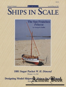 Ships in Scale 1994-01/02 (Vol.V No.1)