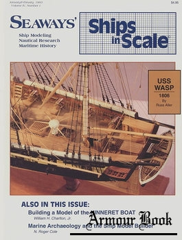 Ships in Scale 1993-01/02 (Vol.IV No.1)