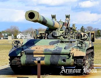 M110 Self Propelled 203mm Howitzer [Walk Around]