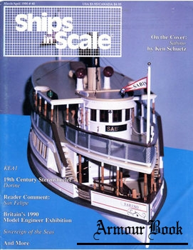 Ships in Scale 1990-03/04 (40)
