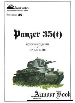 Panzer 35(t): История создания и применения [Panzer History №25]