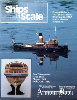 Ships in Scale 1988-07/08 (30)