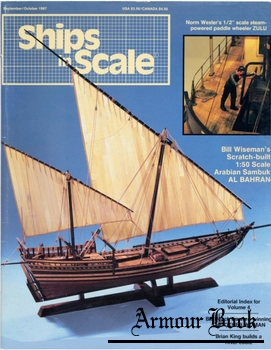 Ships in Scale 1987-09/10 (25)