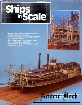 Ships in Scale 1986-07/08 (18)