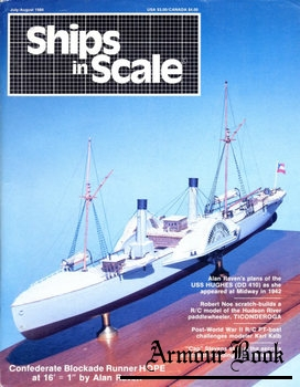 Ships in Scale 1984-07/08 (06)