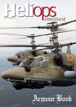 HeliOps Frontline №22 (2019)