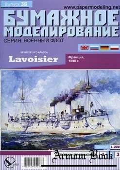 Крейсер 3-го класса Lavoisier [Бумажное моделирование 036]