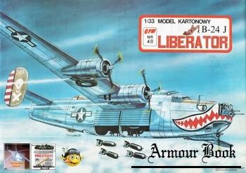 Consolidated B-24J Liberator [GPM 048]
