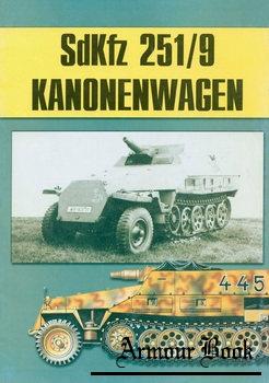 SdKfz 251/9 Kanonenwagen [Военно-техническая серия №151]