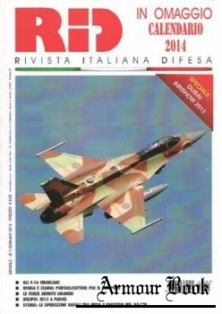 Rivista Italiana Difesa 2014-01