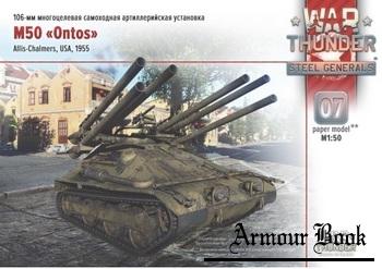 "M50 ""Ontos"" [War Thunder 007]"