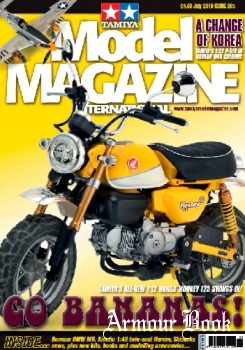 Tamiya Model Magazine International 2019-07