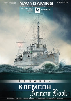 Navygaming 2015-05 (16)