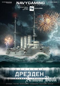 Navygaming 2015-08 (18)