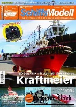 SchiffsModell 2019-08