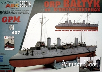 ORP «Baltyk» / D'Entrecasteaux [GPM 407]