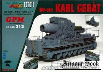 60-cm Karl Gerat [GPM 313]