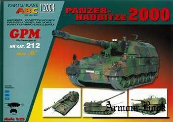 Panzer-Haubitze 2000 [GPM 212]
