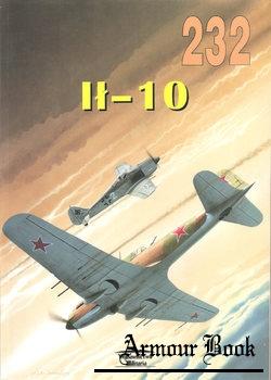 Iljuszyn Il-10 [Wydawnictwo Militaria №232]