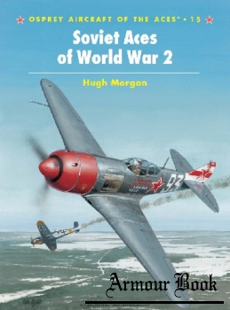 Soviet Aces of World War 2 [Osprey Aircraft of the Aces 15]