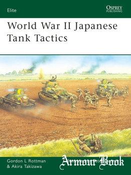World War II Japanese Tank Tactics [Osprey Elite 169]