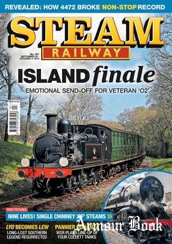 Steam Railway №497 2019
