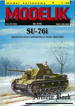 Su-76i [Modelik 2010-02]