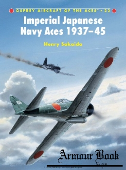 Imperial Japanese Navy Aces 1937-1945 [Osprey Aircraft of the Aces 022]