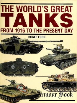 The World's Great Tanks: From 1916 to the Present Day [Brown Books]