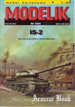 IS-2 [Modelik 2004-09]